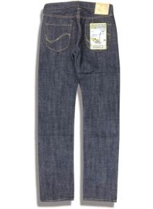 S004JP  YAMATO MODEL 15 OZ SLIM STRAIGHT CUT (ONE WASHED: Length32inch)